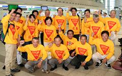 広島空港に集まった広島の参加者ら