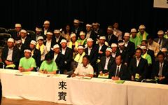 公明党の井上義久幹事長をはじめ、国会会期中にもかかわらず多くの国会議員が出席された。